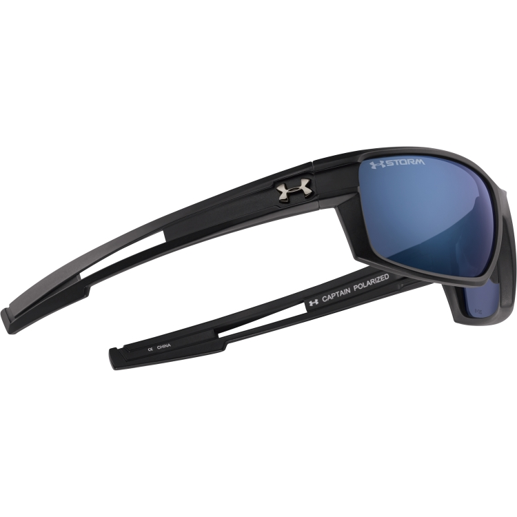 30d0ff97fe7c Under Armour Captain Storm Polarized Sunglasses 8630064